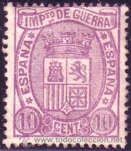 ESPAÑA. (CAT. 155). ** 10 CTS. MAGNÍFICO. (Sellos - España - Amadeo I y Primera República (1.870 a 1.874) - Nuevos)