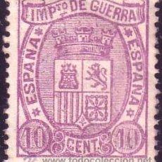 Sellos: ESPAÑA. (CAT. 155). ** 10 CTS. MAGNÍFICO.. Lote 27091540