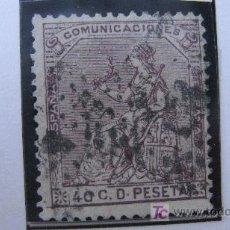 Sellos: 1873 ALEGORIA DE LA I REPUBLICA EDIFIL 136. Lote 27497526