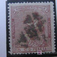 Sellos: 1873 ALEGORIA DE LA I REPUBLICA EDIFIL 132. Lote 27497529