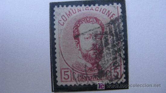 1872 AMADEO I EDIFIL 118 (Sellos - España - Amadeo I y Primera República (1.870 a 1.874) - Usados)