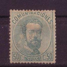Sellos: ESPAÑA 126* - AÑO 1872 - AMADEO I. Lote 17456571