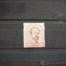 Selos: ESPAÑA,1872, AMADEO I,EDIFIL 118, NUEVO SIN GOMA. Lote 24524492