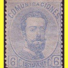 Sellos: 1872 CORONA REAL Y AMADEO I Nº 119 (*) . Lote 17810719