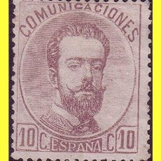 Sellos: 1872 CORONA REAL Y AMADEO I Nº 120 (*) . Lote 17810790