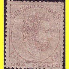 Sellos: 1872 CORONA REAL Y AMADEO I Nº 127 * . Lote 17811051