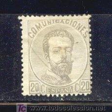 Sellos: 20 CTS AMADEO I. EDIFIL 123. NUEVO CON GRUESO FIJASELLOS.. Lote 25282838