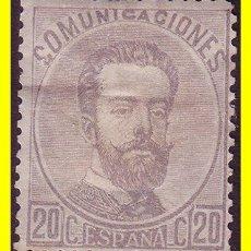 Sellos: 1872 CORONA REAL Y AMADEO I EDIFIL Nº 123 *. Lote 19348844