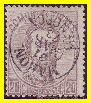 1872 CORONA REAL Y AMADEO I EDIFIL Nº 123 (O) MAHÓN MENORCA (Sellos - España - Amadeo I y Primera República (1.870 a 1.874) - Usados)