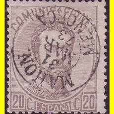 Sellos: 1872 CORONA REAL Y AMADEO I EDIFIL Nº 123 (O) MAHÓN MENORCA. Lote 19348887