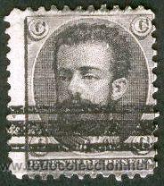 ESPAÑA. GÁLVEZ 851S. ENSAYO DEL 12 CÉNTIMOS DE AMADEO I. DENTADO Y BARRADO. (Sellos - España - Amadeo I y Primera República (1.870 a 1.874) - Usados)