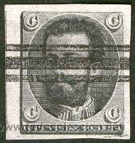 GÁLVEZ 851S. ENSAYODEL 12 CÉNTIMOS DE AMADEO I. SIN DENTAR, BARRADO (Sellos - España - Amadeo I y Primera República (1.870 a 1.874) - Usados)