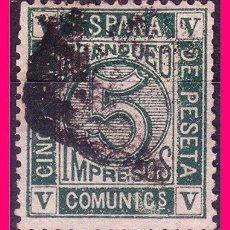 Sellos: 1872 CORONA REAL, CIFRAS Y AMADEO I, EDIFIL Nº 117 (O). Lote 20984293