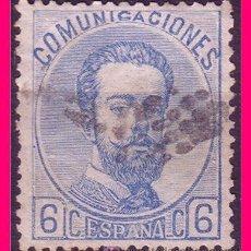 Sellos: 1872 CORONA REAL, CIFRAS Y AMADEO I, EDIFIL Nº 119 (O). Lote 20995787
