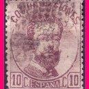 Sellos: 1872 CORONA REAL, CIFRAS Y AMADEO I, EDIFIL Nº 120 (O). Lote 20995812