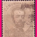 Sellos: 1872 CORONA REAL, CIFRAS Y AMADEO I, EDIFIL Nº 123 (O). Lote 20995890