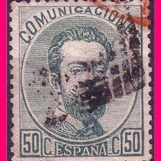 Sellos: 1872 CORONA REAL, CIFRAS Y AMADEO I, EDIFIL Nº 126 (O). Lote 20995963