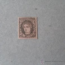 Timbres: ESPAÑA,1870,ALEGORIA DE ESPAÑA,EDIFIL 103,NUEVO SIN GOMA. Lote 21478104