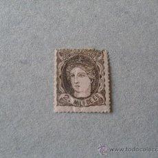 Sellos: ESPAÑA,1870,ALEGORIA DE ESPAÑA,EDIFIL 103B,NUEVO CON GOMA Y FIJASELLO,VARIEDAD COLOR NEGRO S/ BLANCO. Lote 21478171