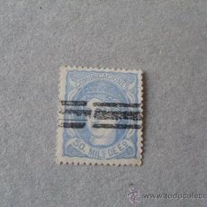 Sellos: ESPAÑA,1870,ALEGORIA DE ESPAÑA,EDIFIL 107S,VARIEDAD BARRADO. Lote 21479026
