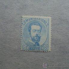 Sellos: ESPAÑA,1872,AMADEO I,EDIFIL 119,NUEVO CON GOMA Y SEÑAL DE FIJASELLOS(MH). Lote 21480563