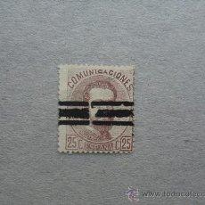 Sellos: ESPAÑA,1872,AMADEO I,EDIFIL 124S,VARIEDAD BARRADO. Lote 21480995