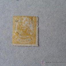 Sellos: ESPAÑA,1874,ALEGORIA DE LA JUSTICIA,EDIFIL 143,USADO. Lote 21499445