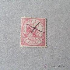 Sellos: ESPAÑA,1874,ALEGORIA DE LA JUSTICIA,EDIFIL 151,MATASELLO VARIEDAD INUTILIZADO A PLUMA. Lote 21500639