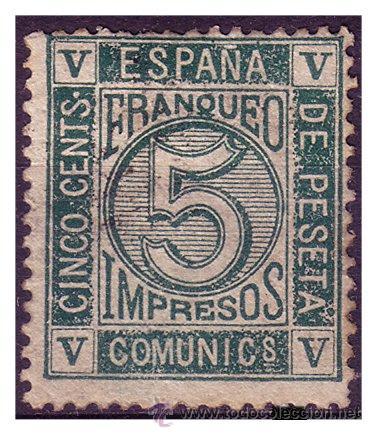 1872 AMADEO I, EDIFIL Nº 117 * (Sellos - España - Amadeo I y Primera República (1.870 a 1.874) - Usados)