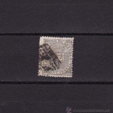 Sellos: 1874 ESCUDO DE ESPAÑA 5 C NEGRO MANFIL 141. Lote 22982787