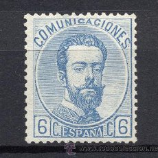 Sellos: EDIFIL Nº. 119. AMADEO L, 1872. Lote 23256238