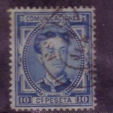 Sellos: GUIPUZCOA.- MATASELLO FECHADOR TIPO II IRUN EN NEGRO SOBRE SELLO Nº 175. Lote 23283486