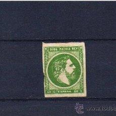 Sellos: SELLO CARLISTA 1875 EUSKALHERRIA * VALOR 2010 EDIFIL 14 EUROS. Lote 23600309