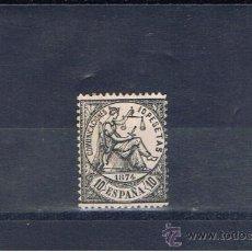 Selos: EDIFIL 152 PRIMERA REPUBLICA 1874 VALOR 2010 CATALOGO 4075 EUROS CERTIFICADO CEM. Lote 23602353