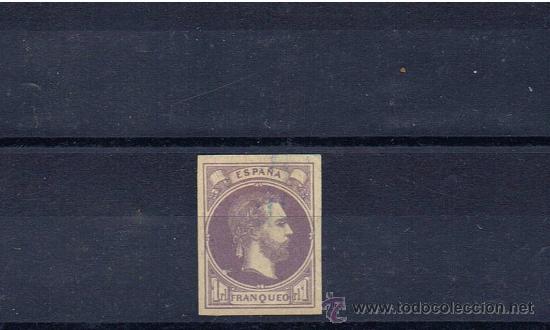 1874 CORREO CARLISTA 158 VALOR 2010 CATALOGO 390 EUROS MARQUILLADO ROIG BARCELONA (Sellos - España - Amadeo I y Primera República (1.870 a 1.874) - Nuevos)