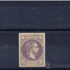 Sellos: 1874 CORREO CARLISTA 158 VALOR 2010 CATALOGO 390 EUROS MARQUILLADO ROIG BARCELONA. Lote 24276494
