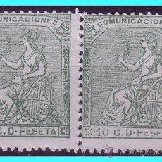 Sellos: 1873 I REPÚBLICA, B2 EDIFIL Nº 133 (*) . Lote 24318934