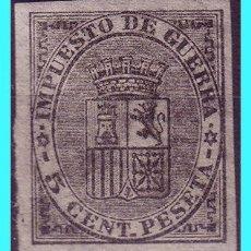 Selos: 1874 ESCUDO DE ESPAÑA EDIFIL Nº 141S *. Lote 24333129