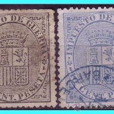 Sellos: 1874 ESCUDO DE ESPAÑA EDIFIL Nº 141 Y 142 (O). Lote 24333166