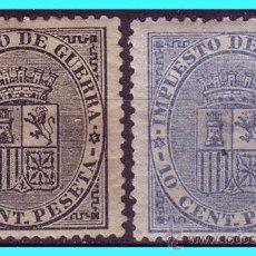 Sellos: 1874 ESCUDO DE ESPAÑA EDIFIL Nº 141 Y 142 *. Lote 24333185
