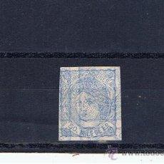 Sellos: GOVIERNO PROVISIONAL 1870 EDIFIL 107 MACULATURA SIN DENTAR (*) ALTO VALOR . Lote 24562334