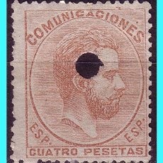 Sellos: 1872 REINADO DE AMADEO I, EDIFIL Nº 128T. Lote 24919094