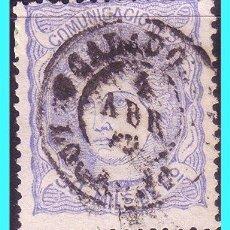 Sellos: 1870 GOBIERNO PROVISIONAL, EDIFIL Nº 107 (O) MATASELLO FECHADOR CALAHORRA -LOGROÑO-. Lote 25273323