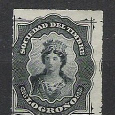 Sellos: 1652-SELLO CLASICO SOCIEDAD DEL TIMBRE AÑO 1874 LOGROÑO,DIFICIL,FISCALES . Lote 25715459