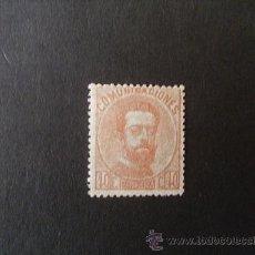 Sellos: ESPAÑA,1872,EDIFIL 125,AMADEO I,NUEVO CON GOMA PERFECTA Y SIN FIJASELLOS. Lote 25973901