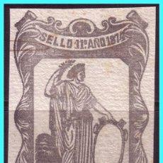 Selos: FISCALES, 1874 PAPEL TIMBRADO ALEMANY Nº 139 (O). Lote 26150090