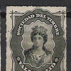 Sellos: 0250-SELLO CLASICO AÑO 1875 VALLADOLID SOCIEDAD DE TIMBRE FISCAL.SELLO D CONTRASEÑA,MAGNIFICO,RARO.. Lote 26155467
