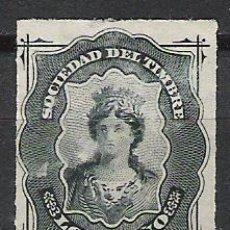 Sellos: 0252-SELLO CLASICO AÑO 1875 LOGROÑO SOCIEDAD DE TIMBRE FISCAL.SELLO D CONTRASEÑA,MAGNIFICO,RARO.. Lote 26155540