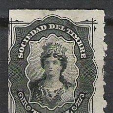 Sellos: 0257-SELLO CLASICO AÑO 1875 TERUEL SOCIEDAD DE TIMBRE FISCAL.SELLO D CONTRASEÑA,MAGNIFICO,RARO.. Lote 26155674