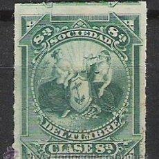 Sellos: 0259-8ªCLASE VERDE CLASICO AÑO 1875 SOCIEDAD DE TIMBRE FISCAL.SELLO D CONTRASEÑA,MAGNIFICO,RARO.. Lote 26155719